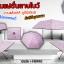 ร่มพับแฟชั่นลายโบว์ FB 002 เลือกสีได้ thumbnail 3