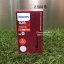 Philips Xenon D2R Upgrade+150% thumbnail 1