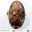 คาร์เนเลี่ยน (CARNELIAN COPPER MOHAVE) แหวนเงินแท้ 925 (แหวนเบอร์ : 53) thumbnail 1