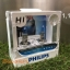 Philips Blue Vision 4000K H1 thumbnail 1