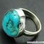 ทอร์ควอยซ์ Turquoise แหวนเงินแท้ 925 (แหวนเบอร์ : 53) thumbnail 2