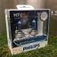Philips Blue Vision 4000K H7 thumbnail 1