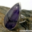 ซุปเปอร์23อเมทิสต์ Super 23 Amethyst - แหวนเงินแท้ 925 (แหวนเบอร์ : 57) thumbnail 7