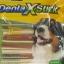 สติ๊กขัดฟันสองสี DentaXstick รสนม thumbnail 1