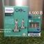 Philips Ultinon LED +160% 6000K H4 thumbnail 1