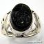 Black Aura Druzy แหวนเงินแท้ 925 (แหวนเบอร์ : 53 , 4.8g ) thumbnail 5