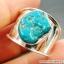 ทอร์ควอยซ์ Turquoise แหวนเงินแท้ 925 (แหวนเบอร์ : 58) thumbnail 6