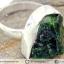 มรกต Indian Emerald - แหวนเงินแท้ 925 (แหวนเบอร์ : 58 ,5.6g) thumbnail 4