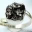 Campo Del Cielo Meteorite แหวนเงินแท้ 925 (แหวนเบอร์ : 61 ,4.9g) thumbnail 2
