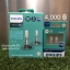 Philips Ultinon LED +160% 6000K H7 thumbnail 1