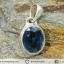 ไคยาไนต์ Teal Blue Kyanite -จี้เงินแท้ 925 (1.5g) thumbnail 4