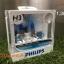 Philips Diamond Vision 5000K H3 thumbnail 1