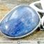 ไคยาไนต์ Kyanite -จี้เงินแท้ 925 (5.4g) thumbnail 4