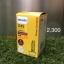 Philips Xenon D4S 4200K thumbnail 1