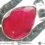 ทับทิมอินเดีย Indian Ruby- จี้เงินแท้ 925 (3.7g) thumbnail 7