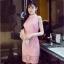 ชุดเดรสสั้นสีชมพู ผ้าลูกไม้ คอแต่งลูกปักมุกสวยเก๋ แขนกุด ทรงเข้ารูป