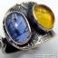 ไคยาไนต์-อำพัน Kyanite-Amber แหวนเงินแท้ 925 (แหวนเบอร์ : 58 , 4.4g ) thumbnail 1