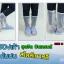 รองเท้ากันฝน สีรุ้ง thumbnail 1