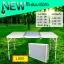 โต๊ะพับบาร์บีคิวเอนกประสงค์ KOMMET รุ่น PX-922-M(BBQ) thumbnail 1