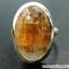 คาโคซีไนท์ Golden Cacoxenite - แหวนเงินแท้ 925 (แหวนเบอร์ : 62) thumbnail 3