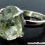 Prasiolite and Green Amethyst - แหวนเงินแท้ 925 (แหวนเบอร์ : 59) thumbnail 2