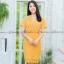 ชุดเดรสสีเหลือง คอวีป้าย ทรงเข้ารูป กระโปรงลูกไม้ แนวเรียบๆ สวยหวาน เหมาะสำหรับใส่เป็นชุดทำงาน ( พร้อมส่ง : M L XL )