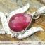ทับทิมอินเดีย Indian Ruby- จี้เงินแท้ 925 (3.7g) thumbnail 2