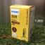 Philips Xenon D2R 4200K thumbnail 1