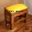 โต๊ะกราบ ไม้สักทองไซส์เล็ก [สีเหลือง] thumbnail 9