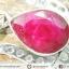 ทับทิมอินเดีย Indian Ruby- จี้เงินแท้ 925 (3.7g) thumbnail 4