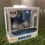 Philips Blue Vision 4000K H4 thumbnail 1