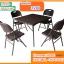 เก้าอี้เดี่ยวพับได้ มีพนักพิง ลายหวาย KOMMET HDPE รุ่น HDC-001L thumbnail 4