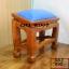 โต๊ะกราบ ไม้สักทองไซส์เล็ก [สีน้ำเงิน] thumbnail 4