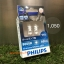 Philips LED T10 8000K thumbnail 1