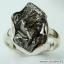 Campo Del Cielo Meteorite แหวนเงินแท้ 925 (แหวนเบอร์ : 57 ,5.9g) thumbnail 2