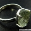 Prasiolite and Green Amethyst - แหวนเงินแท้ 925 (แหวนเบอร์ : 59) thumbnail 3