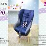 คาร์ซีทมือสอง Takata 04 Neo สีน้ำเงิน-เทา