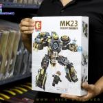 S60023 ตัวต่อ MK23 ชุดเกราะ Hulkbuster สีเหลือง Mark XXIII ต่อได้ 2 แบบ