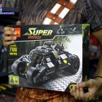 7105 Super Hero Batman รถแบทแมน The Batmobile พร้อมมินิฟิกเกอร์