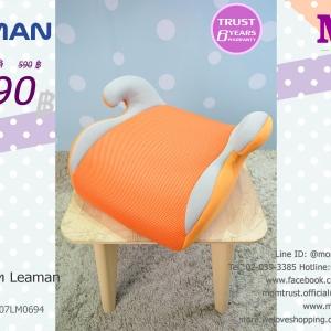 บูสเตอร์ซีทมือสอง Leaman สีส้ม-เทา