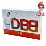 DBB 6 กล่อง ๆ ละ 470 บาท