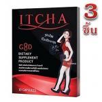 ITCHA อิทช่า 3 กล่อง ๆ ละ 400 บาท