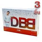 DBB 3 กล่อง ๆ ละ 490 บาท