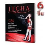 ITCHA อิทช่า 6 กล่อง ๆ ละ 380 บาท