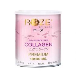 Roze' Collagen โรส คอลลาเจน [VIP 500 บาท]