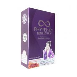 Phyteney Best Extra ไฟทินี่ [VIP 770 บาท]