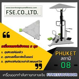 PHUKET - 08