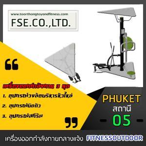 PHUKET - 05
