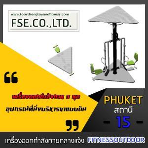 PHUKET - 15