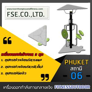 PHUKET - 06